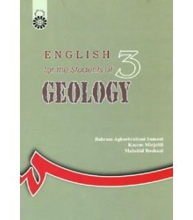 کتاب انگلیسی برای دانشجویان رشته زمین شناسی