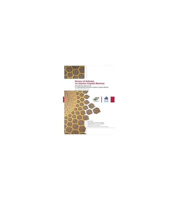 کتاب Series of Articles on Islamic Capital Markets