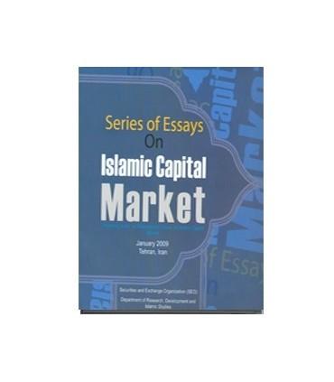 کتاب series of essays on Cpital Market