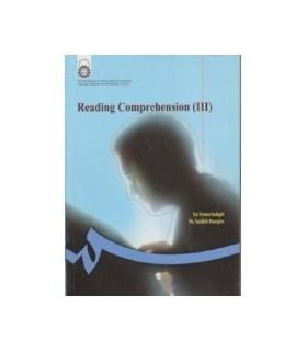 کتاب خواندن و درک مفاهیم 3