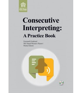 کتاب Consecutive Interpreting A Practice Book