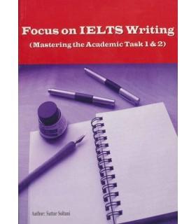 تمرکز بر آیلتس نوشتن Focus on IELTS Writing تسلط بر کار علمی 1و2